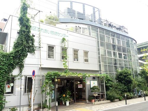 渋谷区ふれあい植物園