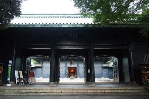 昌平坂学問所