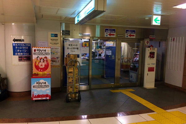 東京駅のスタンプ台