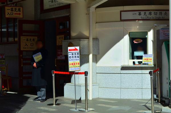 チケット売り場と入り口