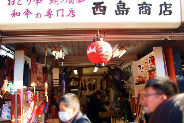 和傘の専門店
