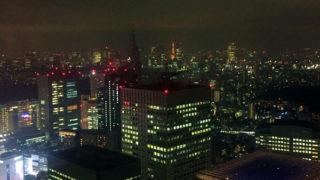 東京都庁からの夜景