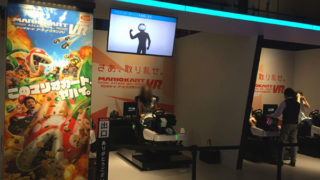VR ZONE SHINJYUKU