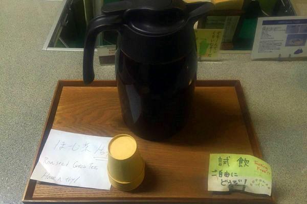 お茶ポット