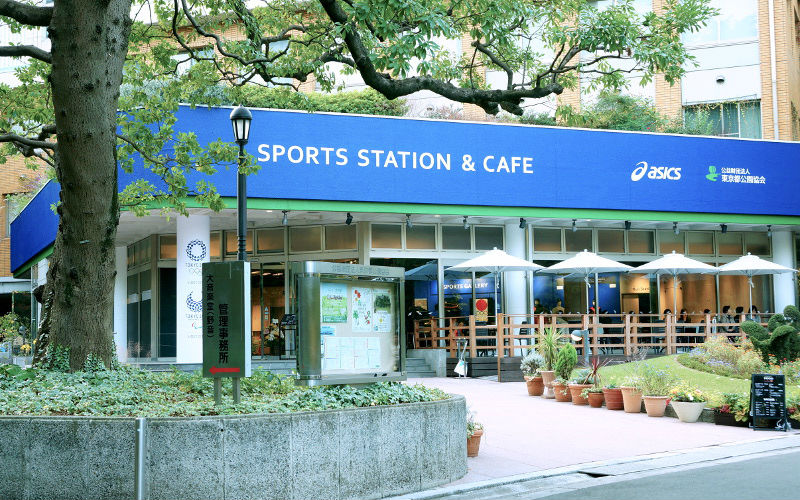 スポーツステーション&カフェ